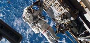 НА ЖИВО: Астронавти на НАСА излязоха в открития космос