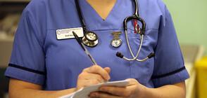 Спират плановия прием в болници в редица градове