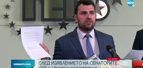 Георг Георгиев: Позицията на двамата американски сенатори е лична