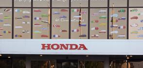 Honda пуска на пазара модел с автопилот от трето ниво