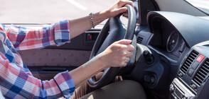 Все повече шофьори взимат книжка без нито един час кормуване на магистрала