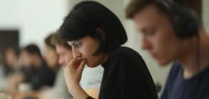 България е на трето място в ЕС по дял жени на ръководни позиции