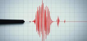 Minor earthquake registered in Western Bulgaria