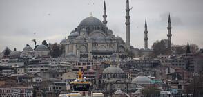 Първи уикенд без забрана за излизане от вкъщи в Истанбул (ВИДЕО)