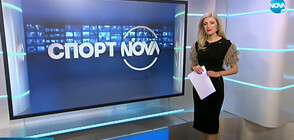 Спортни новини (06.03.2021 - обедна емисия)