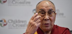 Далай Лама беше ваксиниран срещу новия коронавирус (СНИМКА)