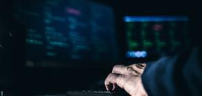 Руски и китайски хакери са атакували Европейската агенция за лекарствата