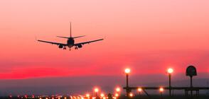 Нови изисквания за пътуващите от Англия