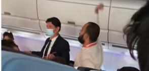 Неизлъчвани кадри от борда на самолета с буйстващия пасажер (ВИДЕО)