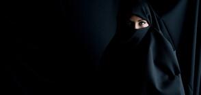 Швейцария одобри забраната за покриване на лицето