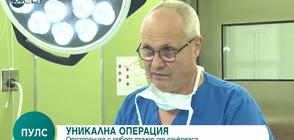 УНИКАЛНА ОПЕРАЦИЯ: Отстраниха с робот тумор от панкреаса (ВИДЕО)