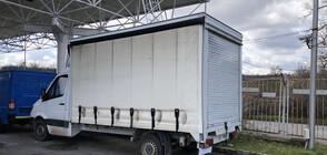Bulgaria's border police detains 12 migrants, including 3 children