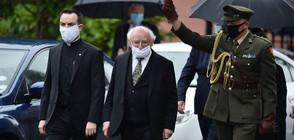 Президентът на Ирландия си взе нов питомец (СНИМКИ)