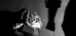 ТОРМОЗ ВМЕСТО ЦВЕТЯ: Разказ за жертвите на домашно насилие