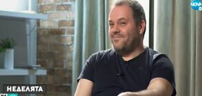 Китодар Тодоров: Надявам се да съм добър човек, добър баща и съпруг