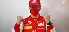 Мик Шумахер: Избирам да вървя по собствен път
