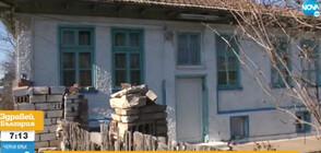 Кой е 18-годишният рецидивист, вързал, пребил и ограбил възрастна жена във Виноград