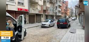 Мъж пропадна в наскоро ремонтиран тротоар (ВИДЕО)