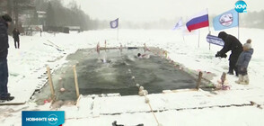 В Москва бягаха и плуваха при минусови температури и сняг (ВИДЕО)