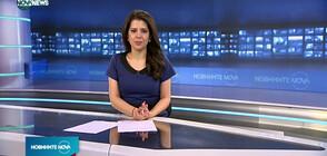 Новините на NOVA NEWS (08.03.2021 - 10:00)