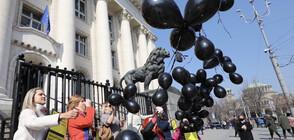 Черни балони полетяха в небето над София (ВИДЕО+СНИМКИ)