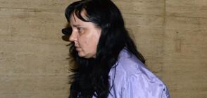 СЪДЪТ ПОТВЪРДИ: 18 години затвор за акушерката Емилия Ковачева