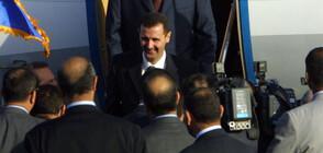 Башар Асад и съпругата му са с коронавирус