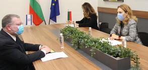 Вицепремиерът Николова обсъди провеждането на бизнес форум с посланика на Израел
