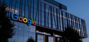 Google започна разпространението на новата версия на браузъра Chrome
