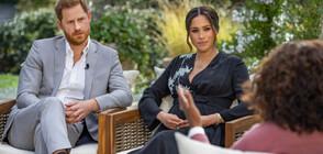 17,1 милиона американци гледали интервюто на Опра с принц Хари и Меган