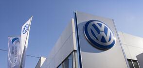 Volkswagen удвоява продажбата на електрически автомобили в Европа