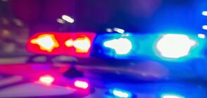 Пиян шофьор прегази трима пешеходци, единият е починал