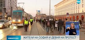 Еколози срещу инсталации за горене на отпадъци в София и Девня