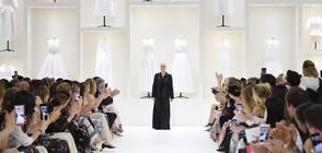 """СЕДМИЦА НА МОДАТА В ПАРИЖ: Dior представи колекцията си """"Обезпокоителна красота"""" (ВИДЕО)"""