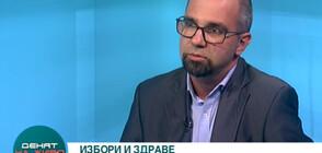 Политолог: Партиите на протеста минират съставяне на правителство
