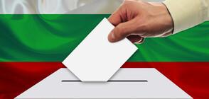 Удостоверение за придвижване до избирателните секции в Унгария (ДОКУМЕНТ)