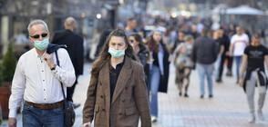 Без ново затягане на мерките в София