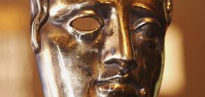 Как и кога ще бъдат връчени наградите Оскар и БАФТА през 2022 г.? (ВИДЕО)