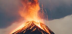 Изригна най-активният вулкан в Индонезия (СНИМКИ)