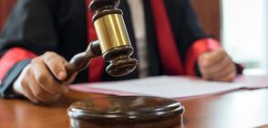 Намалиха присъдата на обвинения в убийството на Алекс от Бяла