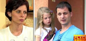 """Деца крадат заради майка си в """"Съдби на кръстопът"""""""