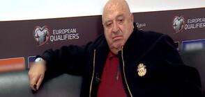 Венци Стефанов коментира разследването за расистки изказвания (ВИДЕО)