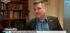 ЛИЦАТА НА ИЗБОРИТЕ: Икономистът Георги Ганев