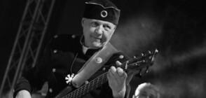 """COVID-19 покоси легендарния музикант и създател на """"Тангра"""" Косьо Марков"""