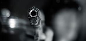 Осем убити при масова стрелба в Индианополис (СНИМКИ)