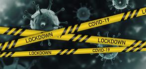 Обсъдиха въвеждане на по-строги противоепидемични мерки