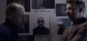"""Повратна точка в разследването на изчезналия следовател в """"Братя"""""""