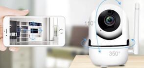 Безжични или жични камери да изберем за нашия дом