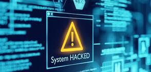 Хакерска атака: Поразиха мрежите на оръжейни компании от САЩ