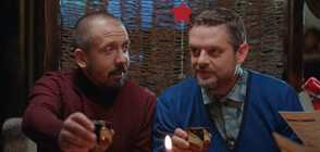 """Парушев и Емил опитват да сдобрят семействата в """"All Inclusive"""""""
